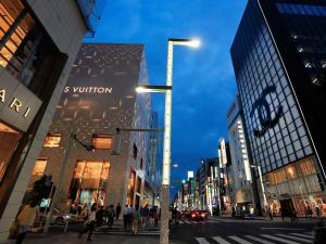 Hotel Monterey Ginza, Hotels  Tokio - big - 43