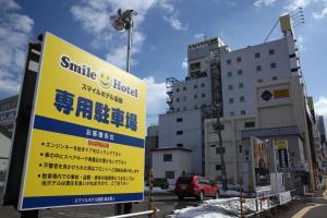 Smile Hotel Hakodate, Hotely  Hakodate - big - 50