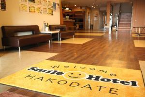 Smile Hotel Hakodate, Hotely  Hakodate - big - 31