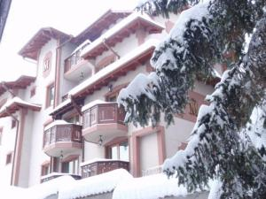 Martin Club Hotel, Банско
