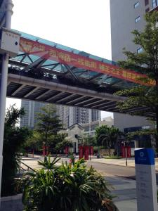 Mahattan International Apartment, Ferienwohnungen  Guangzhou - big - 16