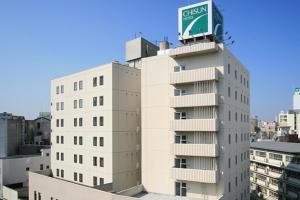 Auberges de jeunesse - Chisun Hotel Koriyama