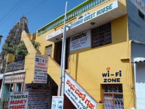 Auberges de jeunesse - Shambhu Guest House