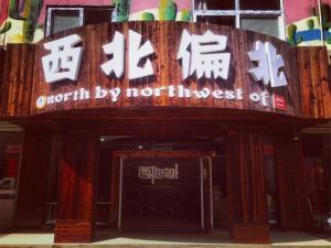 Hostels und Jugendherbergen - North By Northwest International Youth Hostel