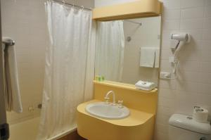 City Park Hotel, Отели  Мельбурн - big - 33