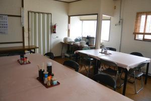 Auberges de jeunesse - House Yamada