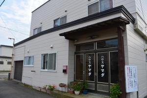 obrázek - House Yamada