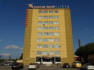 Zolotaya Milya Hotel - Vypolzovo