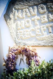 Kavos Hotel Naxos (4 of 62)