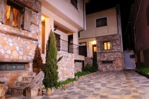 Hostels e Albergues - Archontiko Papaemmanouil