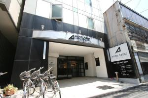 Auberges de jeunesse - Hotel Abest Kochi