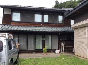 Auberges de jeunesse - Megu House ZuKu