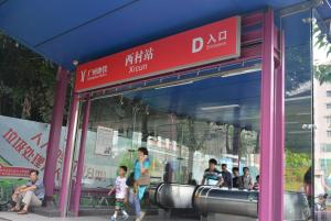 Mahattan International Apartment, Ferienwohnungen  Guangzhou - big - 18