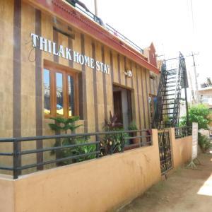 Auberges de jeunesse - Thilak Home Stay