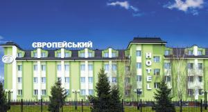Отель Европейский, Кременчуг