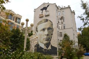 Апартаменты Старый Арбат, Москва