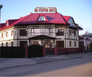 Hotel Na starom meste - Stanitsa Bakhtemir