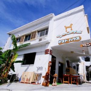 Auberges de jeunesse - Churayado Cocochan