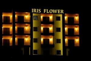 . Iris Flower Hotel