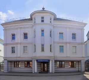 Vladimirsky Dvorik Mini-Hotel - Kommunar