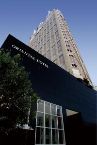 Oriental Hotel Hiroshima, Отели - Хиросима