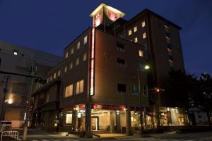 Grand Park Hotel EX Fukushimaebisu - Fukushima