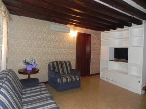 Home Venice Apartments - Piazzale Roma
