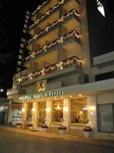 Hostales Baratos - Hotel Meletiou