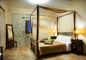 Hostales Baratos - Vlyhada Guesthouse
