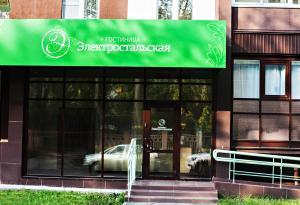 Hotel Electrostalskaya - Miasskiy