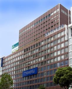 obrázek - Meitetsu Grand Hotel