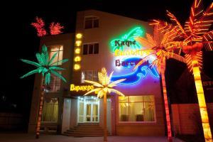Varadero Hotel - Krasnyy Chaltyr'