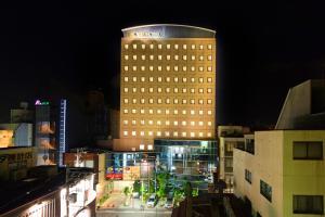 Auberges de jeunesse - APA Hotel Fukui-Katamachi