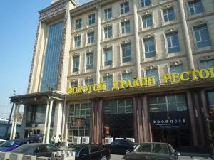 Golden Dragon Hotel - Accommodation - Almaty