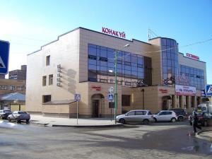 Отель Ainaline, Усть-Каменогорск