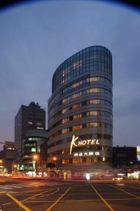 K Hotel - Yunghe - Wulai