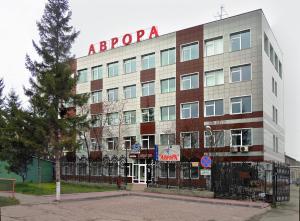 Avrora Hotel - Novolugovoye
