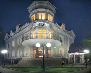 Отель Дилижанс, Херсон