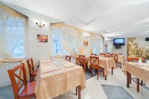 Hotel Italia, Hotely  Voronezh - big - 35