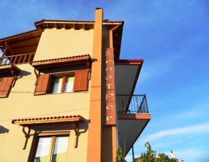 Hostels e Albergues - Enastron
