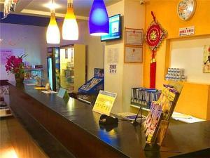 7Days Inn Guilin Ba Li Street
