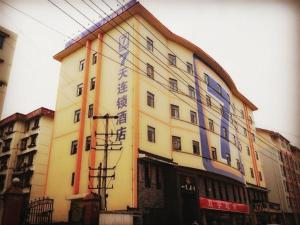Hostales Baratos - 7Days Inn Chengdu Dujiangyan