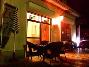 Auberges de jeunesse - Aoshima Guesthouse Hooju