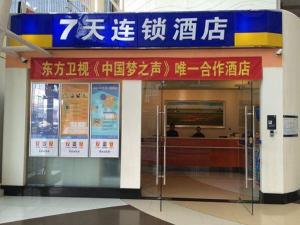 obrázek - 7Days Inn Futian Kouan Subway Station