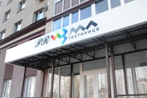 Hotel Prizma - Makhalino