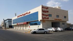 Al Aziziyah Hotel Suites - Al Madinah