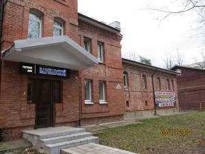Varshavsky Guest House - Kurgino