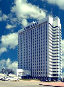 AZIMUT Hotel Kemerovo - Krasnyy Yar