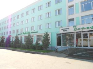 Hotel Berezka - Matrënino