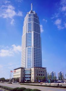 Ramada Plaza Pudong Shanghai